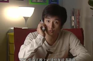 奋斗:向南听杨晓芸辞职立刻火冒三丈,质问她月供谁还,今后咋办