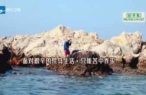 无人孤岛,夫妻直接抓螃蟹生蚝,还要生着吃,真厉害!