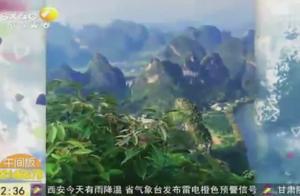 五一旅游强推!湘西芙蓉古镇景色瑰丽,桂林山水让人流连忘返