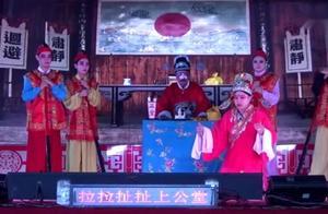 益阳花鼓戏:《五鼠闹东京》,字幕清晰,一流品质摄制!