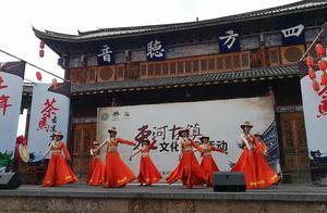 藏族舞蹈《香巴拉》美丽的小姐姐在丽江,束河古镇