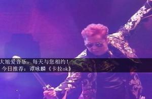 谭咏麟至今无人敢翻唱的一首经典粤语歌,听一遍就彻底爱上了!