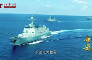 海军纪录片《航迹》第一集 东方诞生
