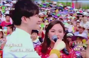 中国情歌汇:帅哥美女合唱《中国美》,美中国!现场人同欢共唱!