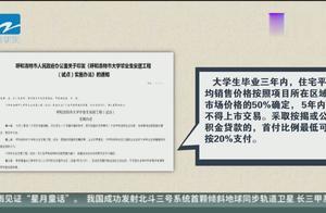 城市抢人大战来了!宁波发布最新政策:引进人才买房最高补助60万