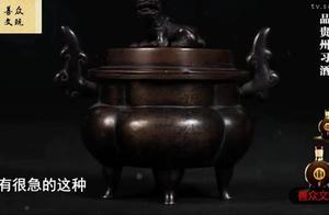 浪子回头戒赌,搞起收藏,国外收的这件清末香炉是真品嘛?