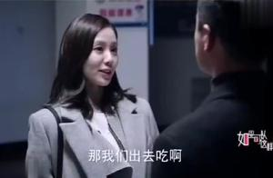 佟大为到刘诗诗电台霸道宣誓主权,今日份爆甜片段来了