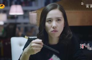 刘诗诗开启主妇生活,炒菜一勺勺放盐,佟大为说要培养她为好老婆