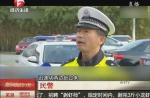 苏州:司机已死亡?交警查车查出失散17年的亲情