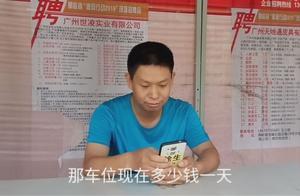 天河人才市场 广州市人才市场在哪里