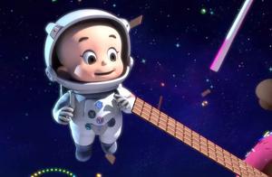 大头儿子小头爸爸:太空里全是好吃的,大头穿上太空服可开心了!