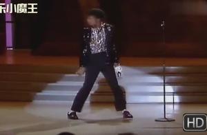 MJ在95年的这段表演,秒杀所有演唱会,至今无人超越