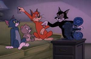 猫和老鼠:主人不在家,汤姆喊来一群损友看电影,真会享受!