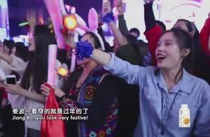 中国女排团圆宴,分享训练,比赛中,那些不为人知的故事!