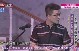 朱广权、徐德亮作客春妮家,比才艺说相声,嘴皮子一个比一个厉害
