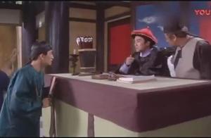 《九品芝麻官》这才是实力派演技,星爷都佩服不已!