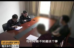北京东五环发生车祸,罪魁祸首居然是地上的一堆土