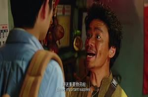 刘昊然看小说,把表舅整的没脾气,墙都不服就服他