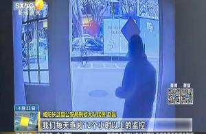 冒充乡镇领导电信诈骗40余万元 咸阳警方千里奔赴抓捕8人