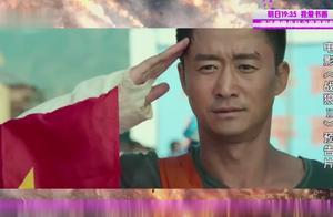 来了解《战狼2》幕后不为人知的故事,看到这一幕幕,好心疼吴京