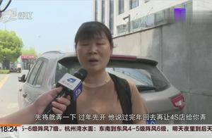 """浙江:""""奔驰""""自燃,提车之后问题不断,是不是车子质量问题"""