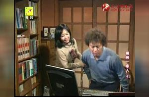 《搞笑一家人》俊河因工作问题得忧郁症,老婆用这招给他治病