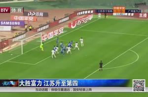 中超赛场:江苏苏宁易购主场5-1大胜广州富力!