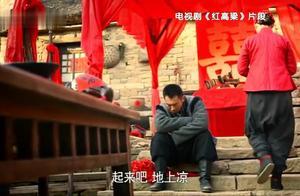 电视剧《红高粱》片段回顾,朱亚文娶媳妇这段戏,这才是实力派!