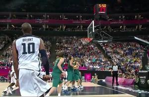 2012伦敦奥运会 科比带领梦十队第四节轻松击溃澳大利亚!