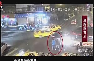 警方调取监控录像发现嫌疑人踪迹,牵引出反常的交通事故!