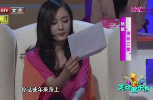 情商女王杨幂,分享自己人生态度,微笑第一,人脉排最后
