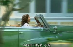 一诺倾情:瓦妮达太调皮了,机智调开淳,悄悄去开车