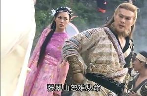 倚天屠龙记:金毛狮王来抢屠龙宝刀,一般的人碰都碰不了的刀