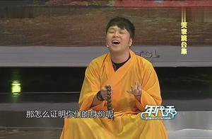 杜海涛一身黄衫盘腿坐,被嘉宾说眼睛长得很低调,竟还自嘲身材!