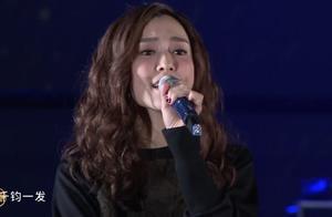 范玮琪18年现场演唱⎣最初的梦想⎤原曲:中岛美雪/骑在银龙的背上