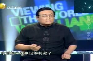 陈光标高调做慈善到底有何用意?他是在作秀吗?让老梁给你分析