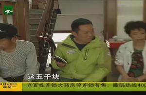 """钱塘老娘舅:怀揣""""创业心""""的两次出走03"""