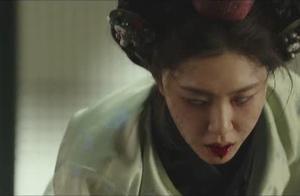 电影《猖獗》:妃子变成夜鬼,突然袭击咬皇上!