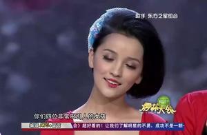 舞林大会,东方天使跳舞真是太美了,观众真是大饱眼福!