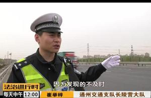 北京这辆大货车太可恶!竟然在五环遗撒渣土,引发车祸