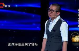 26岁姑娘穿一身连衣裙上台,涂磊都被她美貌震惊,气质果然不一般