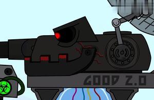 坦克世界搞笑动画-双炮塔利维坦强力挑战苏系 还自带天线遥控