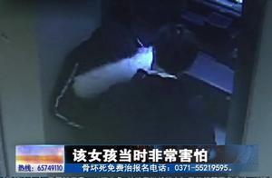 男子持刀抢劫两千元,落网后说出原因:想去北京看老婆孩子没路费