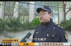 北京城管的黑科技厉害了!大货车半夜倒渣土,一辆都跑不了