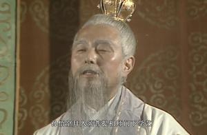 西游记中的神仙都要经历一次考验,佛祖也不例外,是什么?