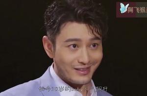 42岁黄晓明近况不理想:以前是导演求他拍戏,如今却不敢用