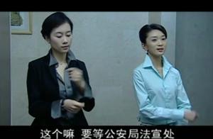 电台两大女主播激烈争斗,表面像一家人,背地里就看谁手段狠!