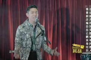 撒贝宁演唱《对你爱不完》,舞台上的嘚瑟劲,让人看了真想揍他!