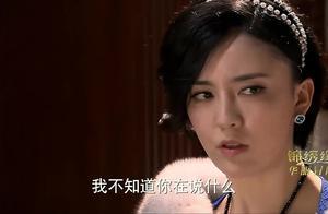 美女被取消董事资格,原来她和日本人还有所联系?真是让人惊讶!