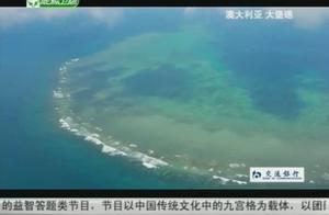 为何澳大利亚的大堡礁能如此的吸引人?潜水只是来这里的其中之一
